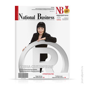 cover-national-business-57