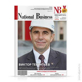 cover-national-business-58