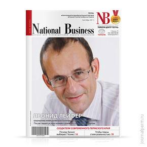 National Business, №60, сентябрь 2011