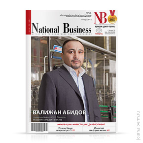 cover-national-business-62