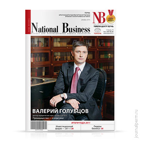 cover-national-business-63