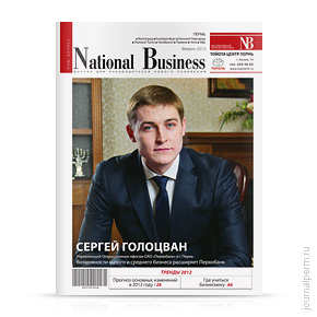 cover-national-business-64