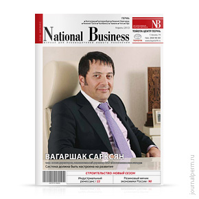 cover-national-business-66