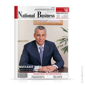 National Business, №68, июль 2012