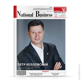 National Business, №69, август 2012