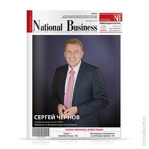 National Business, №71, октябрь 2012