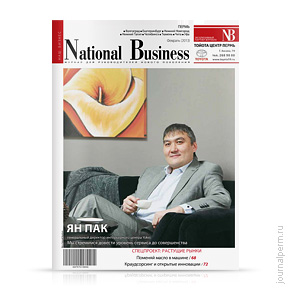 cover-national-business-74