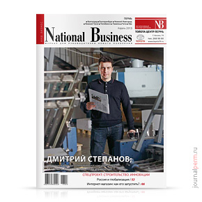 cover-national-business-76
