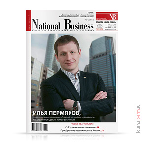 National Business №78, июнь 2013