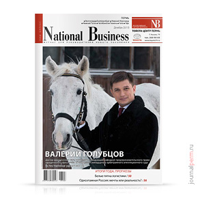 National Business №83, декабрь 2013