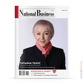 National Business №84, март 2014