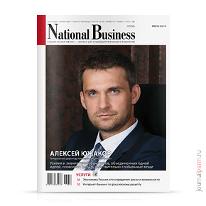 National Business №87, июнь 2014