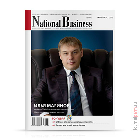 National Business №88, июль-август 2014