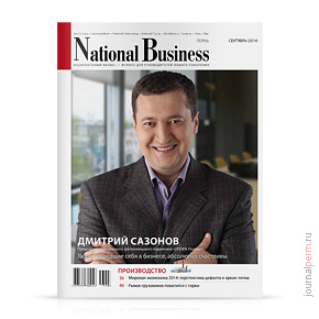 National Business №89, сентябрь 2014