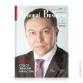 cover-national-business-91