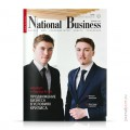 cover-national-business-92
