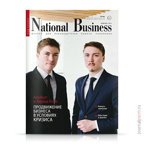National Business №92, февраль 2015