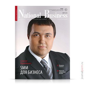 National Business №93, март 2015