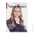 cover-national-business-94