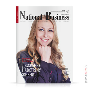 National Business №94, апрель-май 2015
