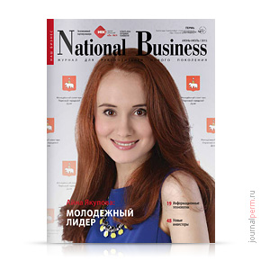 National Business №95, июнь-июль 2015