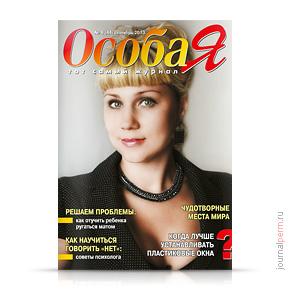 cover-osobaya-44