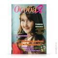 cover-osobaya-59
