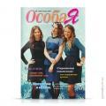 cover-osobaya-60