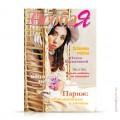 cover-osobaya-63