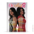 cover-osobaya-64