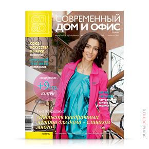 cover-sdo-45