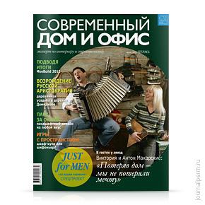 cover-sdo-59