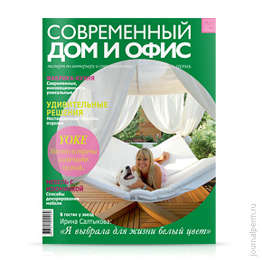 cover-sdo-61