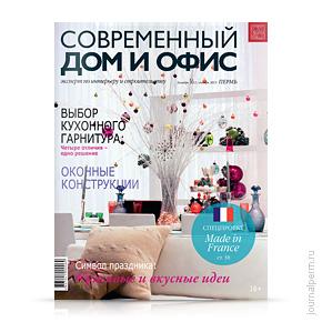 cover-sdo-65