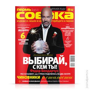 cover-sobaka-15