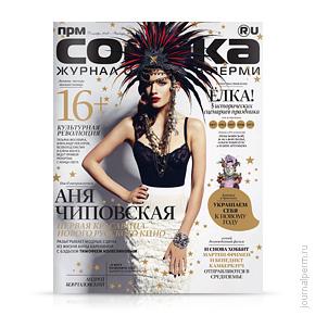 cover-sobaka-26