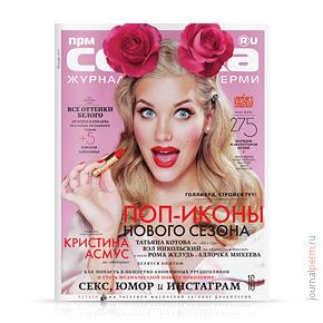 cover-sobaka-33