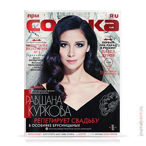 cover-sobaka-36