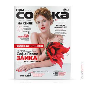 cover-sobaka-42