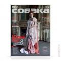 cover-sobaka-50