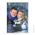 cover-svadebniy-marsh-32