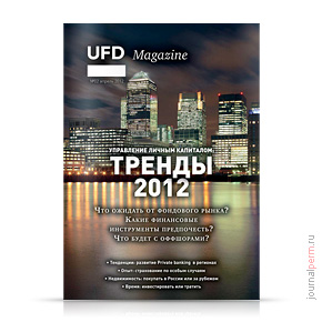 cover-ufd-02