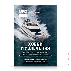 cover-ufd-04
