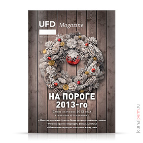 cover-ufd-05