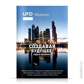 UFD magazine №6, март 2013