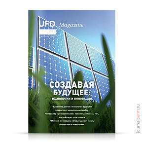 cover-ufd-07