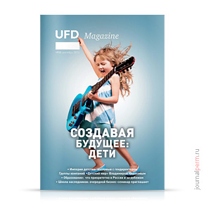 cover-ufd-08