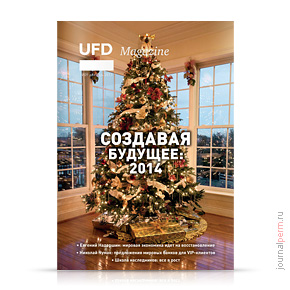cover-ufd-09