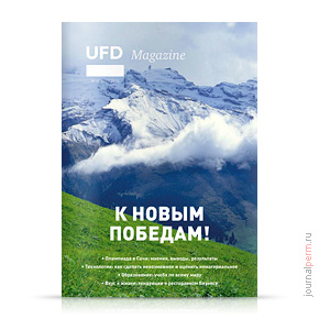cover-ufd-10