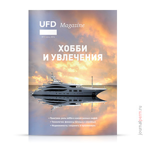 cover-ufd-11